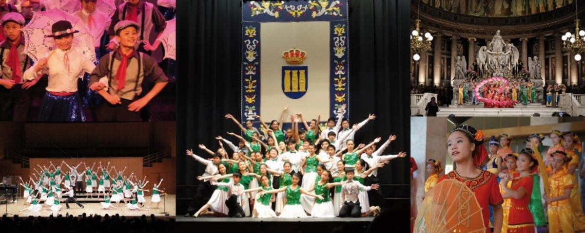 Yip Children's Choir (Hong Kong)